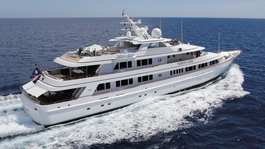 Фото яхты New Hampshire верфи Feadship